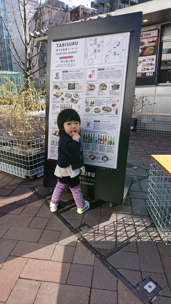 f:id:yokotedaichi:20180121161133j:plain