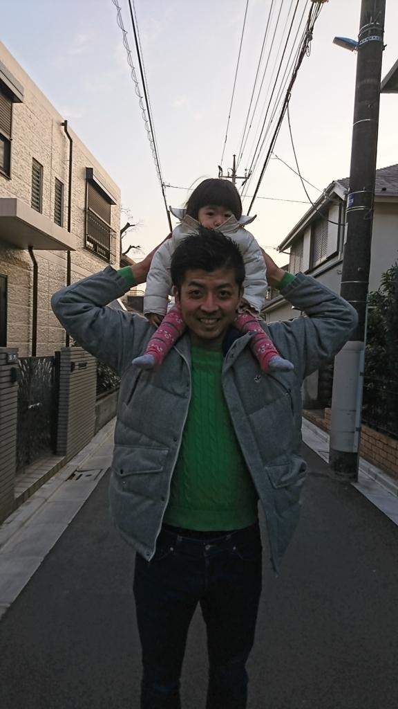 f:id:yokotedaichi:20180121161209j:plain