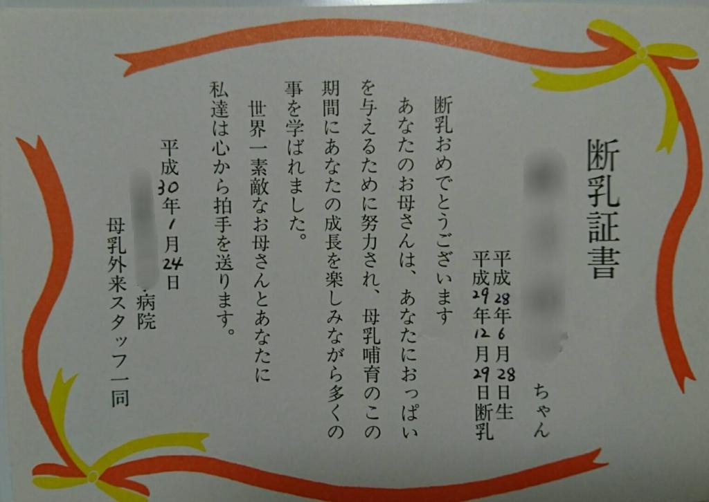 f:id:yokotedaichi:20180127204103j:plain