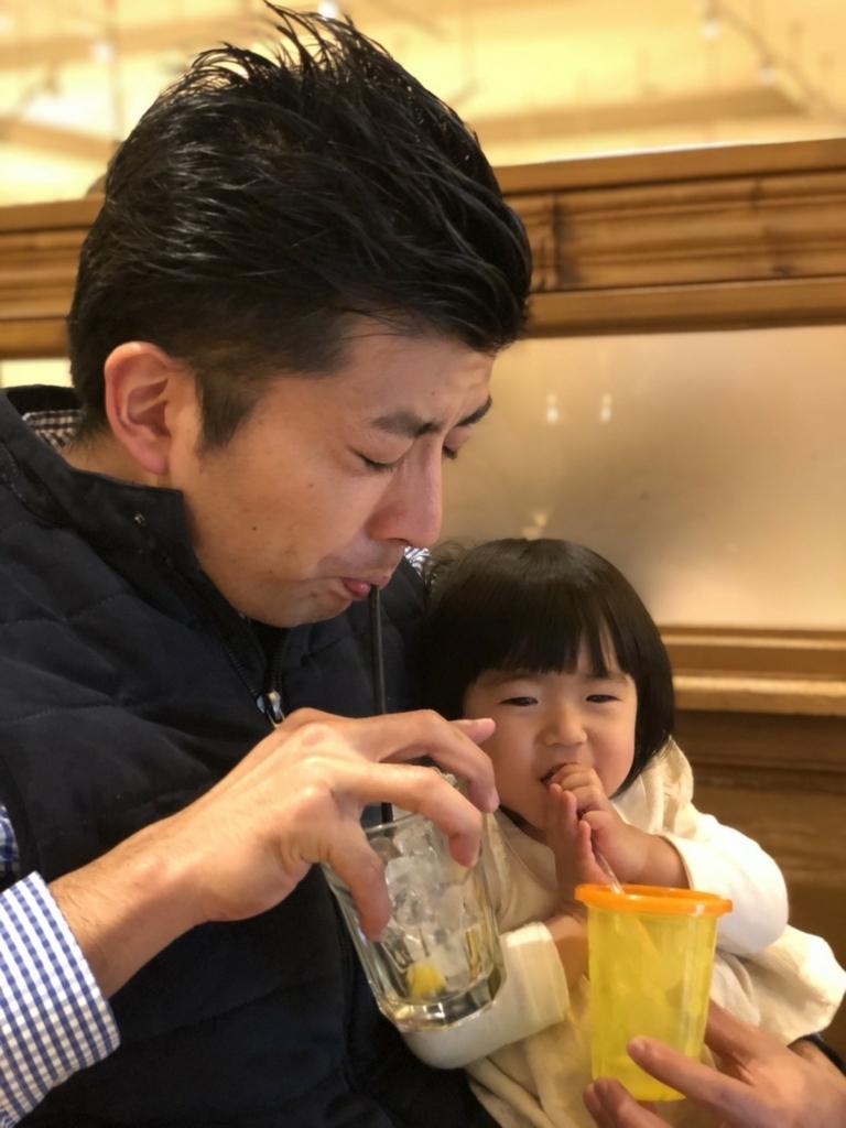 f:id:yokotedaichi:20180204222008j:plain