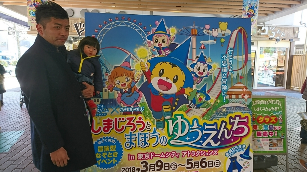 f:id:yokotedaichi:20180318191421j:plain
