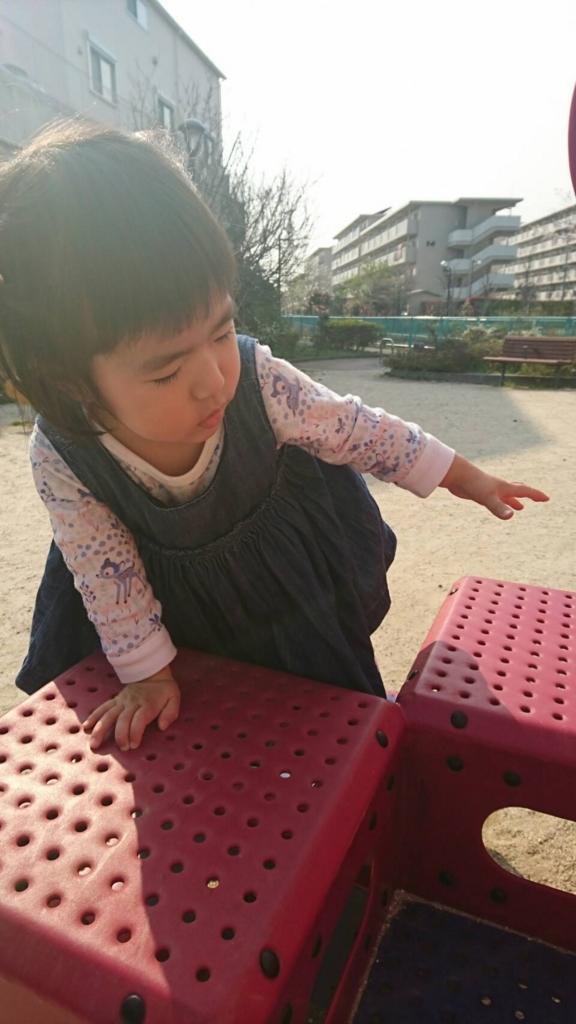 f:id:yokotedaichi:20180401212430j:plain