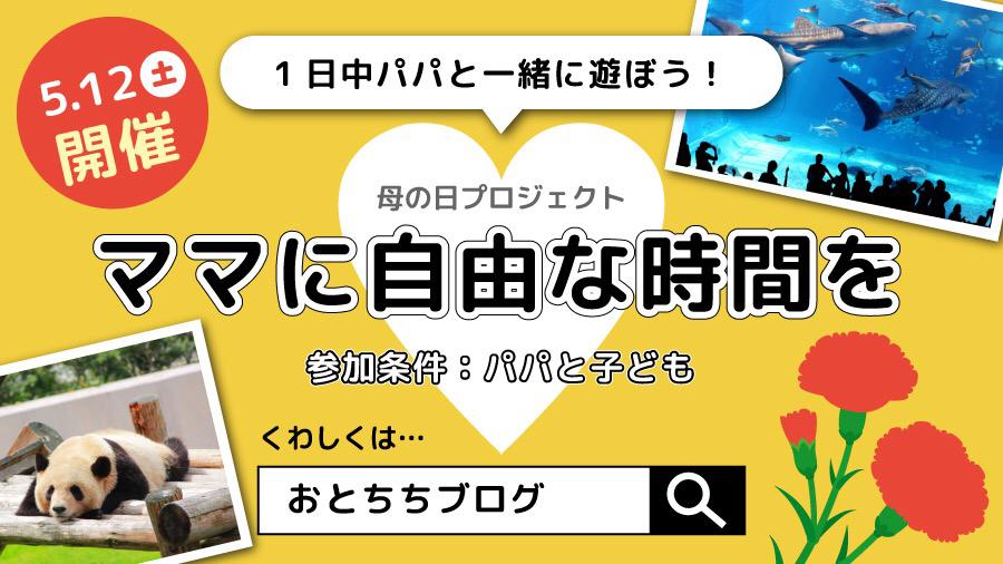 f:id:yokotedaichi:20180414162401j:plain