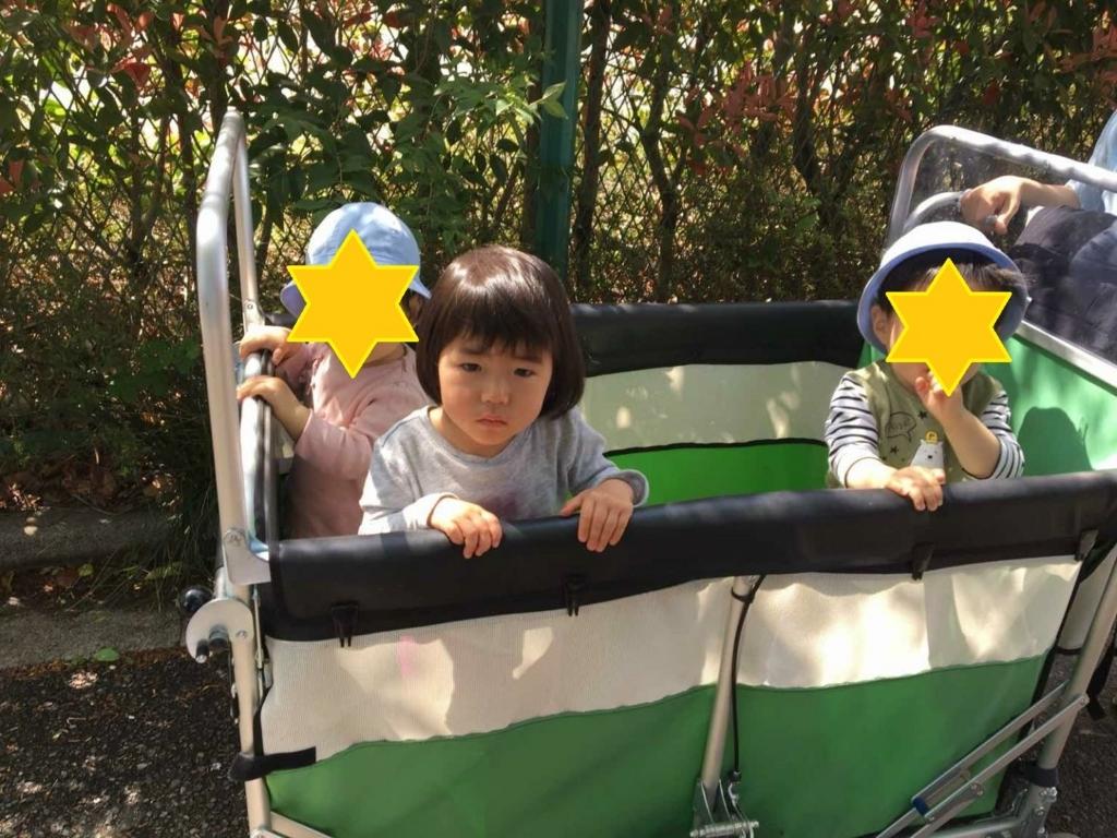 f:id:yokotedaichi:20180422225658j:plain