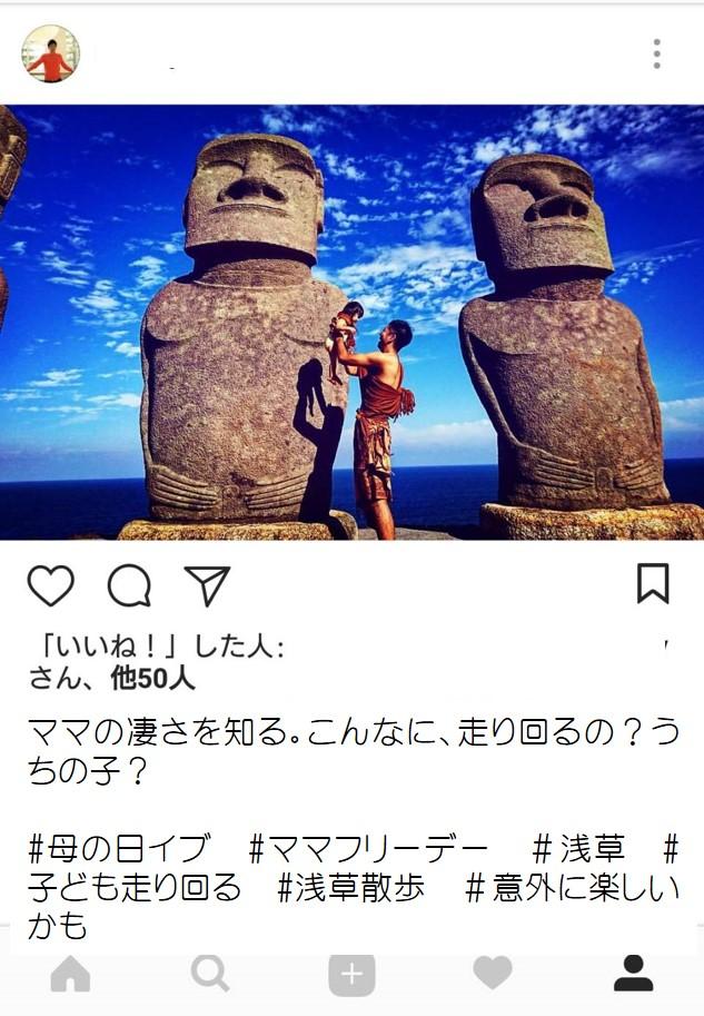 f:id:yokotedaichi:20180429112205j:plain