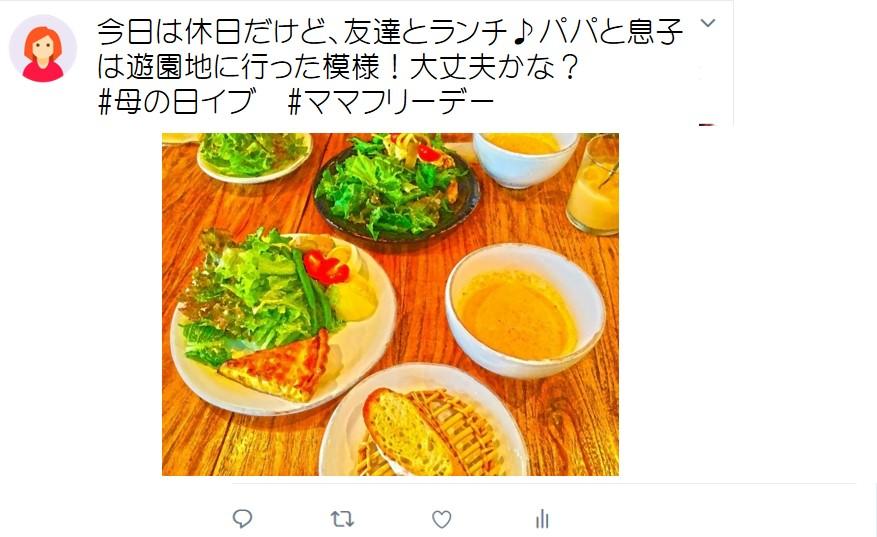f:id:yokotedaichi:20180429112233j:plain
