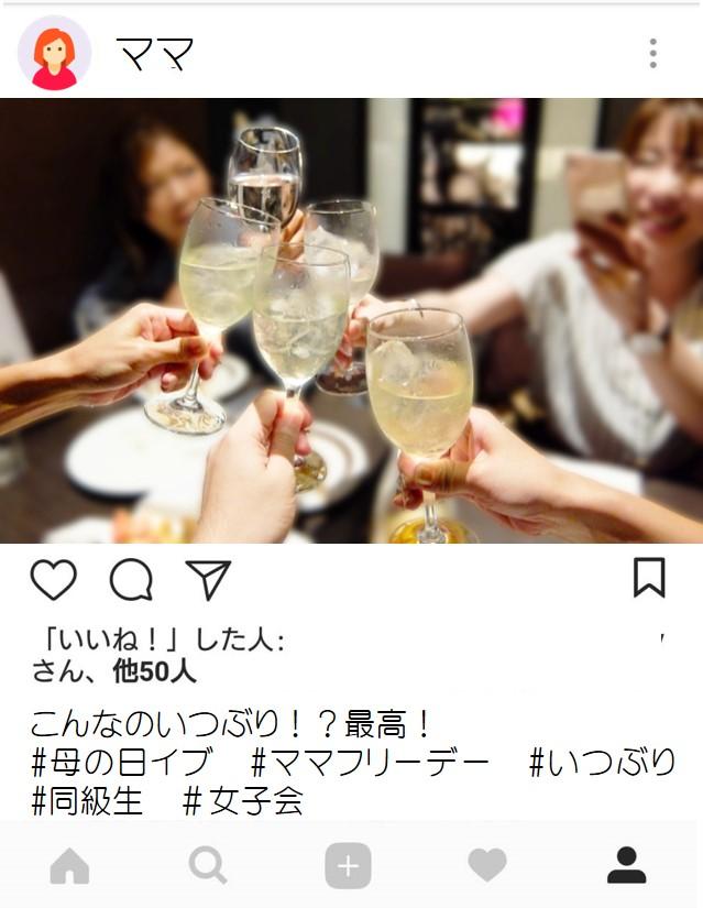 f:id:yokotedaichi:20180429112247j:plain