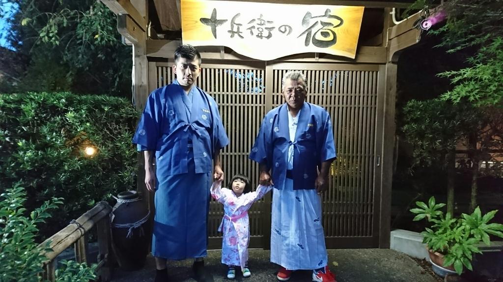 f:id:yokotedaichi:20181007222631j:plain