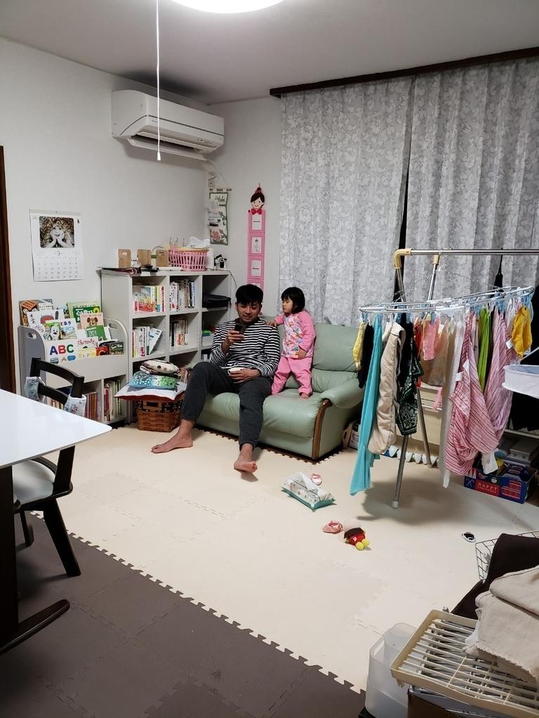 f:id:yokotedaichi:20190310223058j:plain
