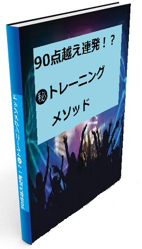 f:id:yokoya08:20151213015832p:plain