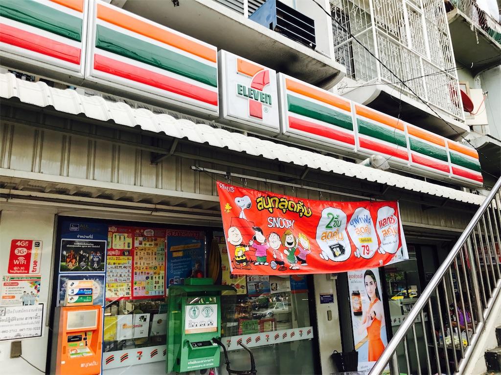 f:id:yokoyama-attax:20170625163949j:image