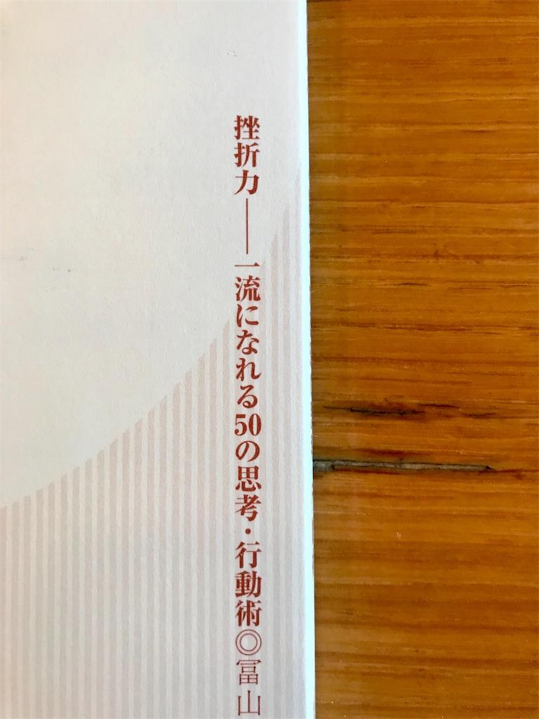 f:id:yokoyama-attax:20180702231424j:image