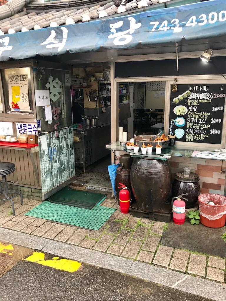 f:id:yokoyama-attax:20180702231515j:image