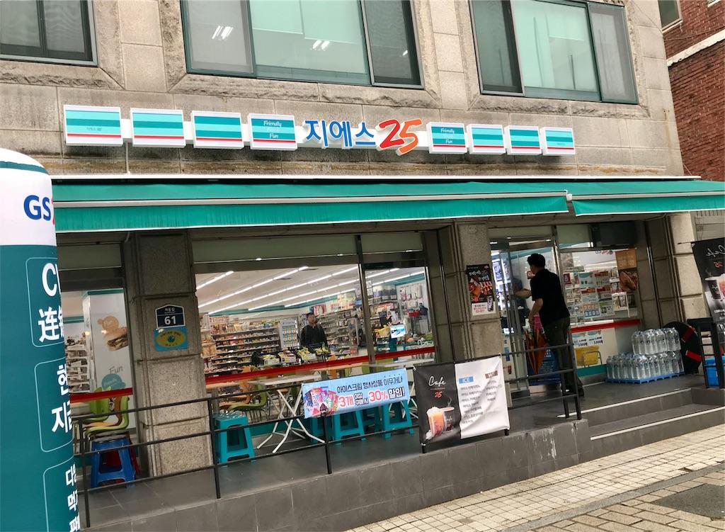 f:id:yokoyama-attax:20180702231549j:image
