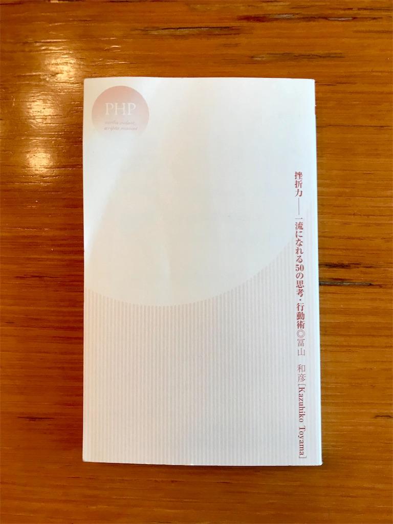 f:id:yokoyama-attax:20180702231635j:image