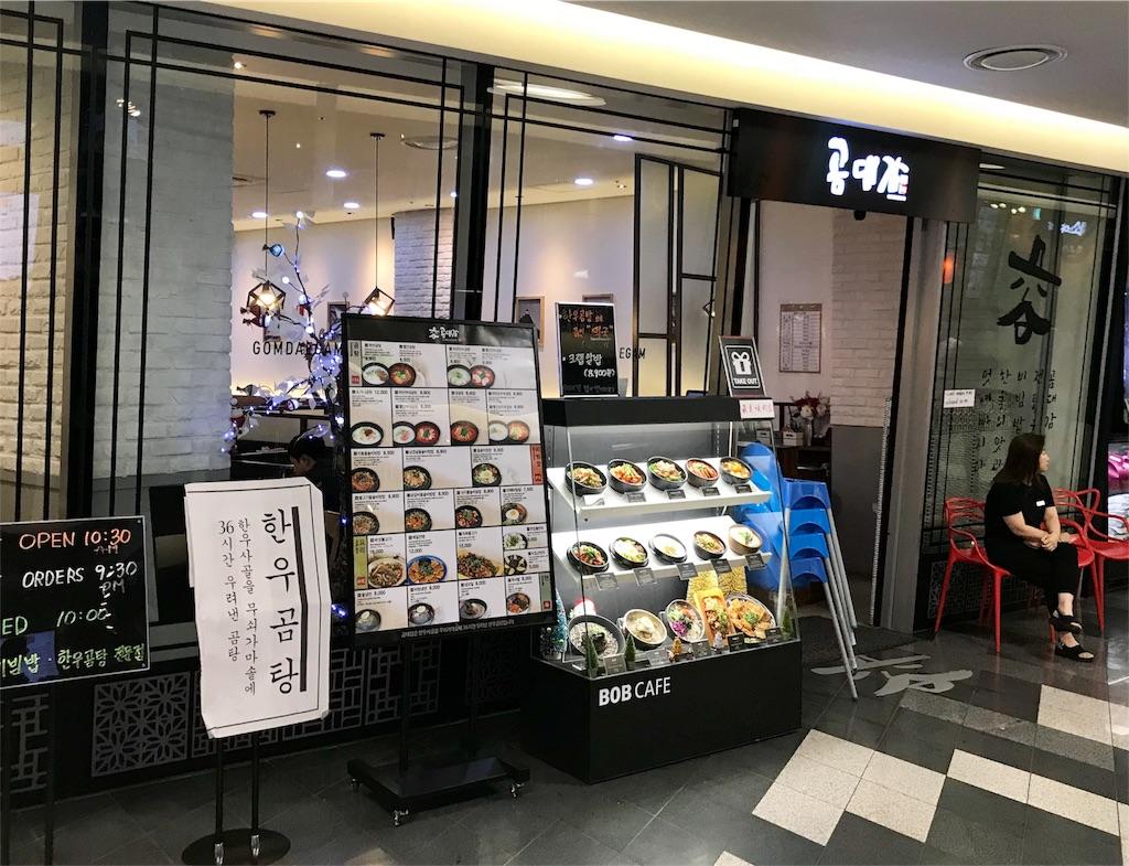 f:id:yokoyama-attax:20180703230751j:image