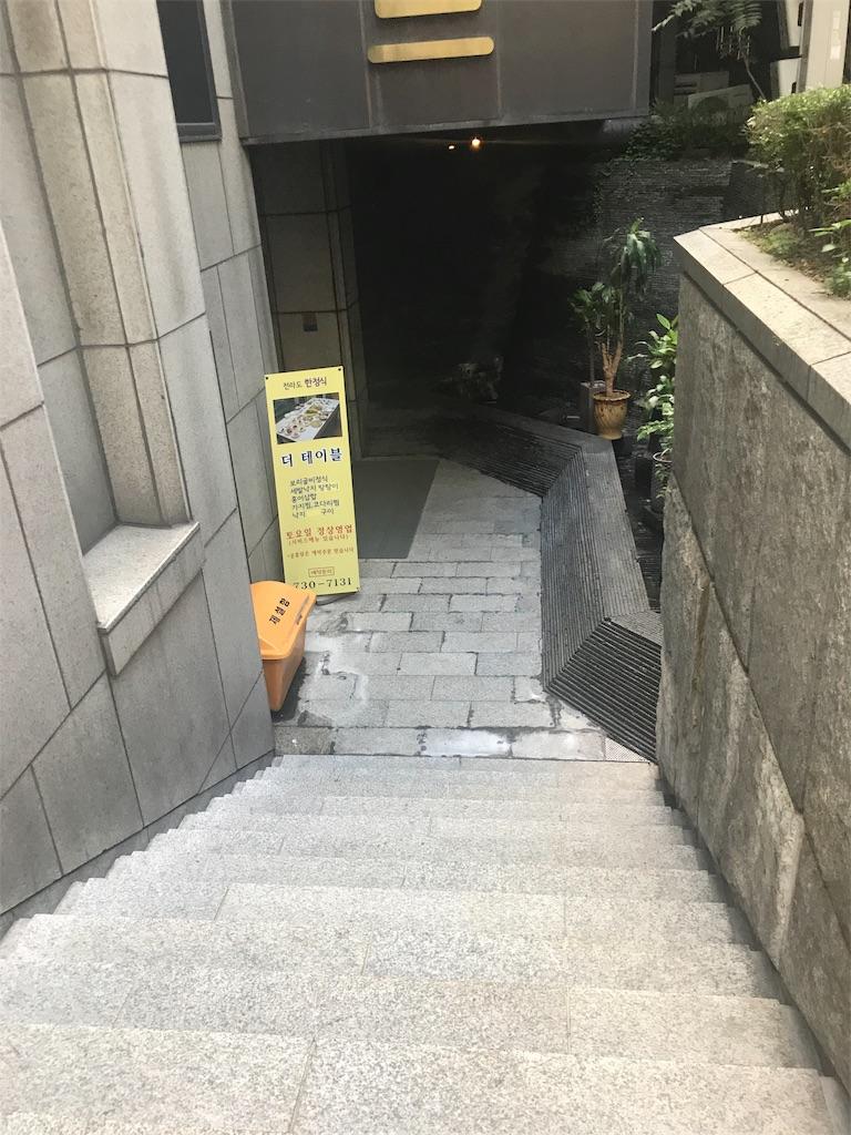 f:id:yokoyama-attax:20180703230756j:image