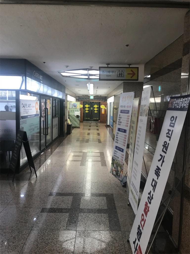 f:id:yokoyama-attax:20180703230926j:image
