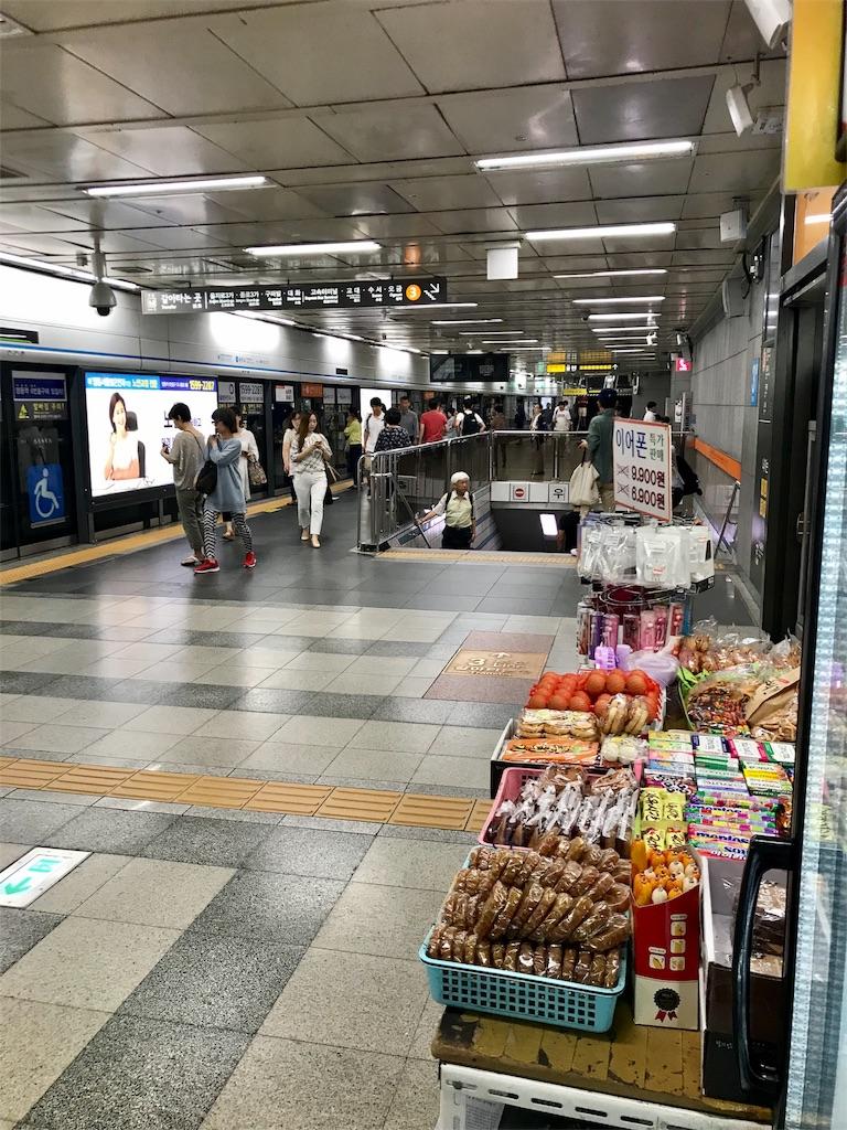 f:id:yokoyama-attax:20180704222756j:image
