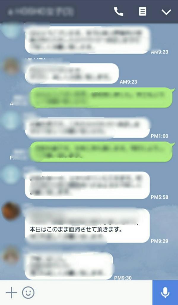 f:id:yokoyama-ben5:20170405092047j:plain