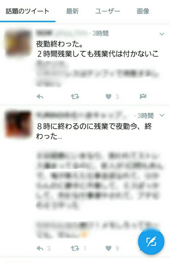 f:id:yokoyama-ben5:20170405093610j:plain