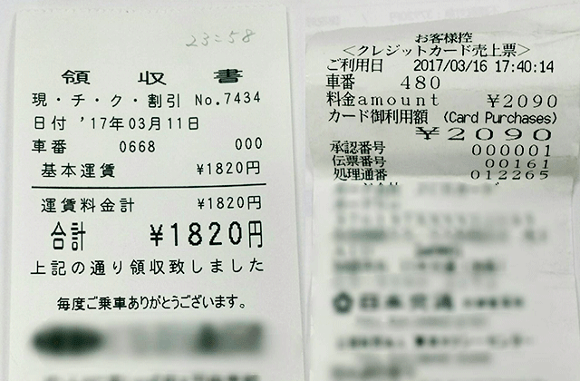 f:id:yokoyama-ben5:20170405094034p:plain