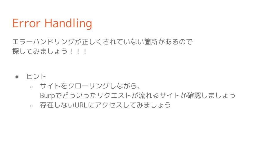 f:id:yokoyama0721:20201212122912p:plain