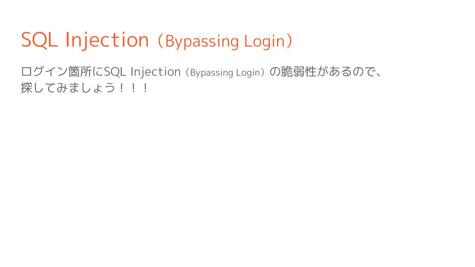 f:id:yokoyama0721:20201212123218p:plain