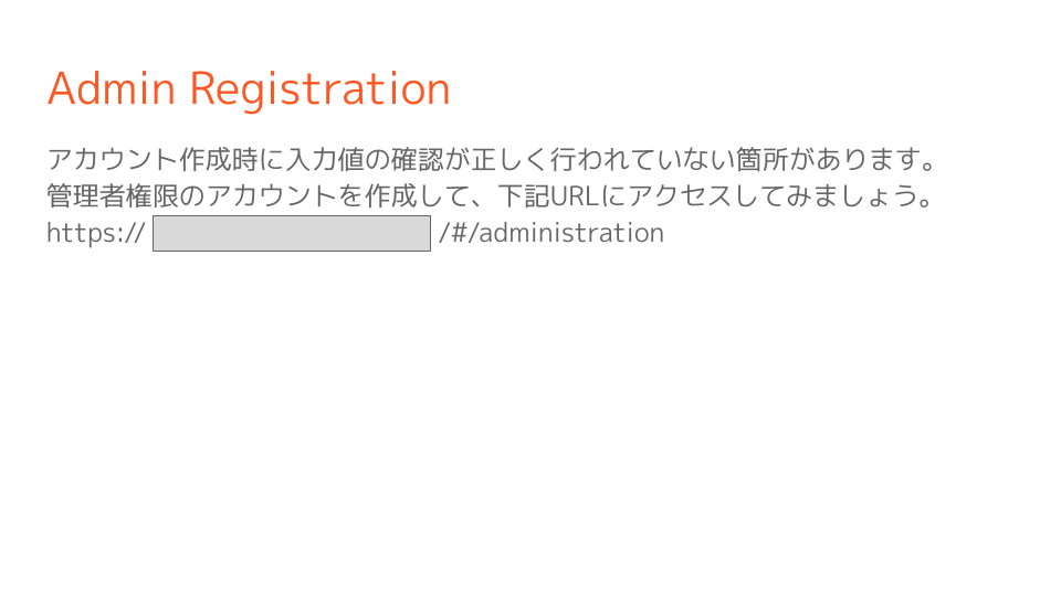 f:id:yokoyama0721:20201213131252p:plain