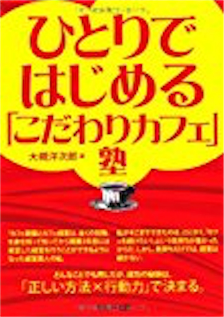 f:id:yokoyama4418:20170426201217j:image