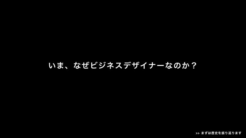 f:id:yokoyama_y:20170726084558p:plain