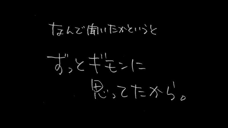 f:id:yokoyama_y:20170726110914p:plain