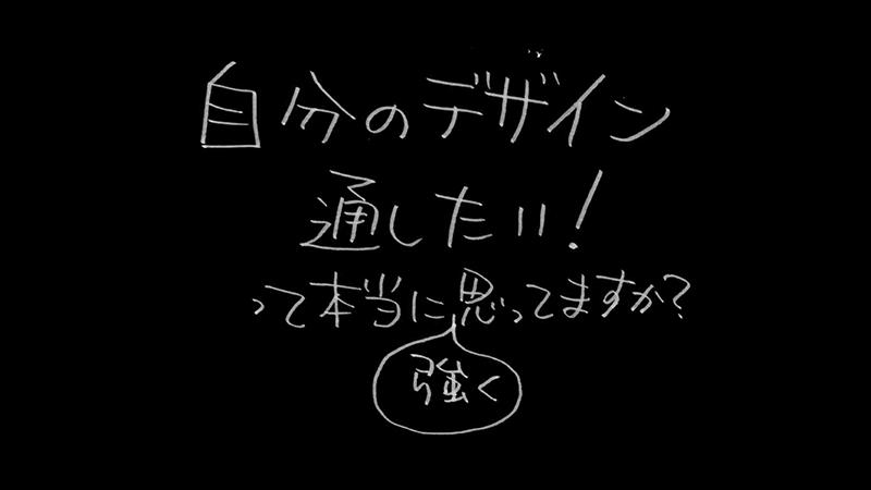 f:id:yokoyama_y:20170726110944p:plain