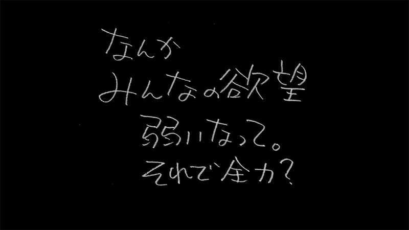 f:id:yokoyama_y:20170726110959p:plain
