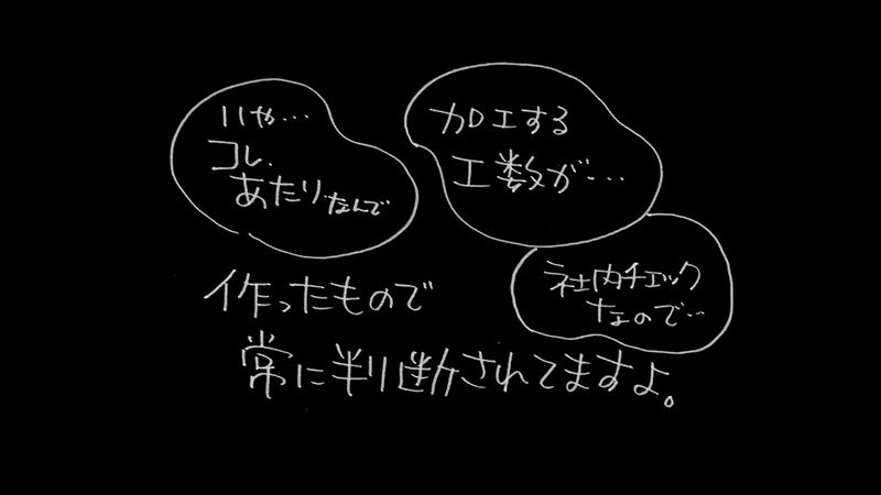 f:id:yokoyama_y:20170726111043p:plain