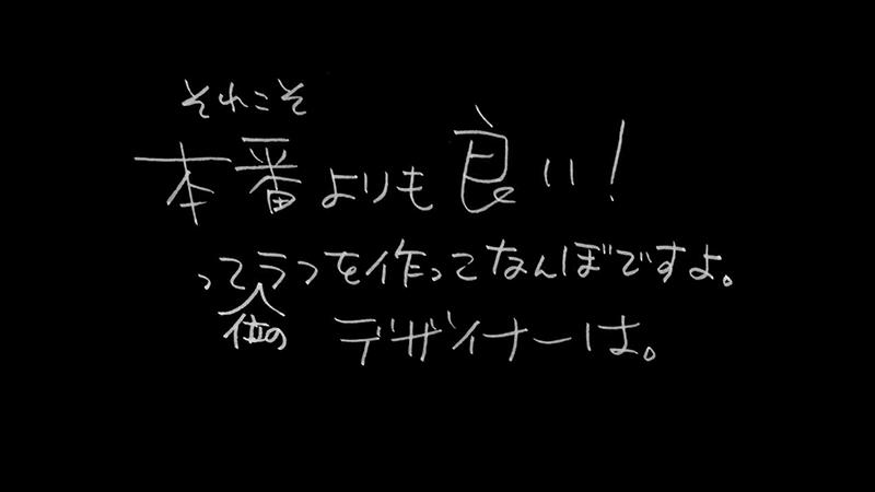 f:id:yokoyama_y:20170726111116p:plain