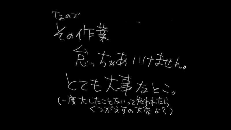 f:id:yokoyama_y:20170726111151p:plain
