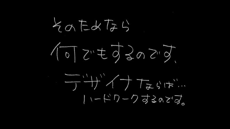 f:id:yokoyama_y:20170726111204p:plain