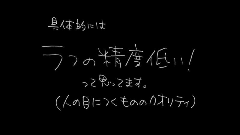 f:id:yokoyama_y:20170726111219p:plain