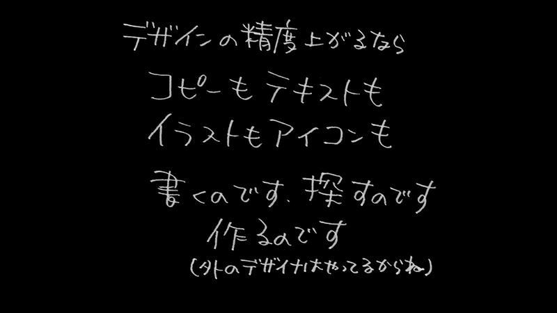 f:id:yokoyama_y:20170726111239p:plain