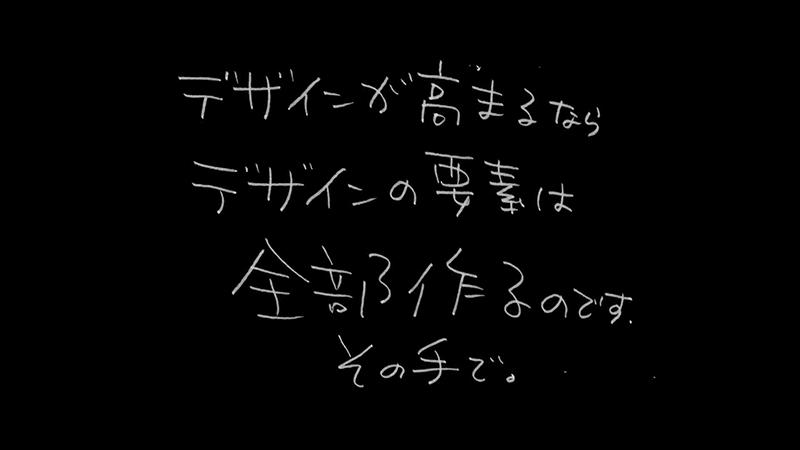 f:id:yokoyama_y:20170726111320p:plain