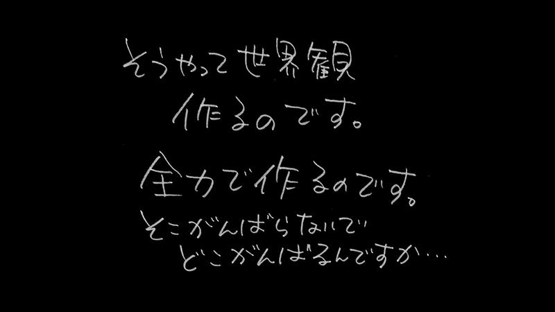 f:id:yokoyama_y:20170726111339p:plain
