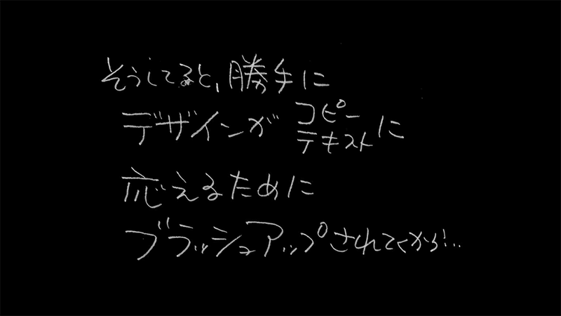 f:id:yokoyama_y:20170726111357p:plain