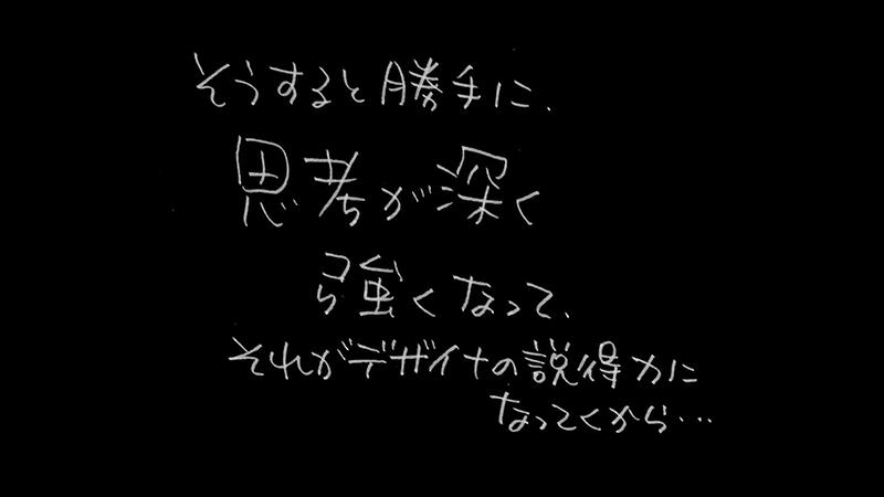 f:id:yokoyama_y:20170726111412p:plain