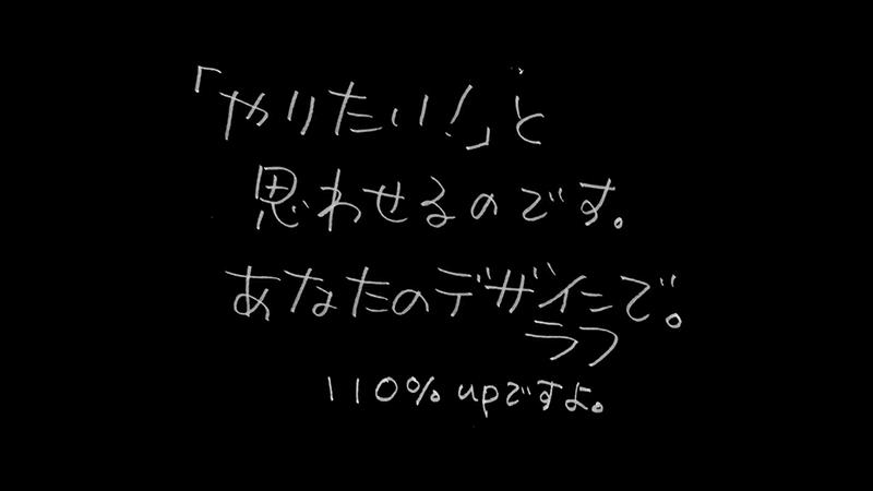 f:id:yokoyama_y:20170726111425p:plain
