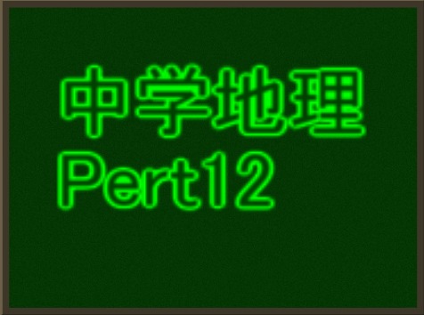 f:id:yokoyamayuta719:20170118113949p:plain