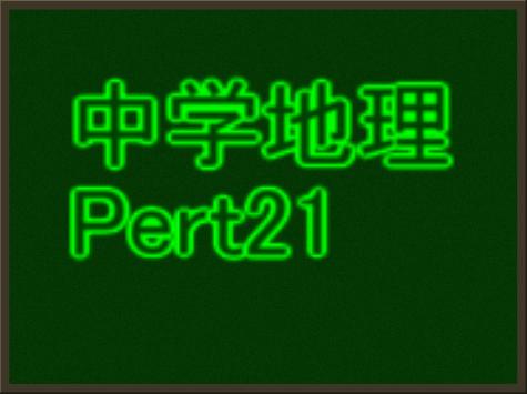 f:id:yokoyamayuta719:20170118121006p:plain