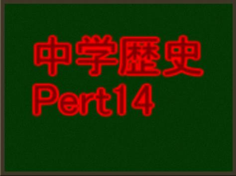 f:id:yokoyamayuta719:20170126132102p:plain