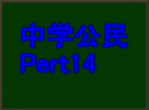f:id:yokoyamayuta719:20170127150022p:plain