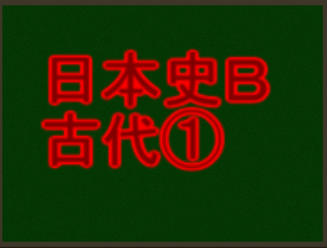 f:id:yokoyamayuta719:20170206214451p:plain
